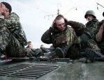 Украинские власти не знают границ