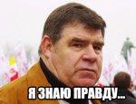 Руки Киева в крови: одесский телеведущий рассказал, кто сбил Boeing MH17