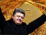 Украинские политики и олигархи тратят на личные праздники миллионы
