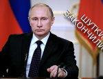 У Путина сдали нервы: диалог с Украиной закончен!