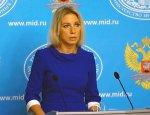 Брифинг официального представителя МИД РФ Марии Захаровой