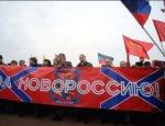 Новороссия всерьез и навсегда