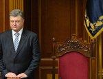 Порошенко:  Путин собрался захватывать всю Украину