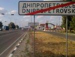Русский язык до Киева доведет?