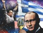 Итоги поездки Путина в Грецию