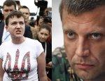 Захарченко посоветовал Савченко не ездить на Донбасс