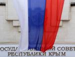 Украина установила уголовное наказание за голосование в Крыму