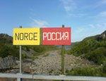 Норвегия строит забор на российской границе