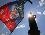 Жизнеустройство России: Новороссия как предвестник перемен