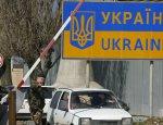 Кто из русских рискует больше никогда не попасть на Украину?