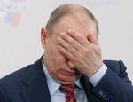 """Британские СМИ нашли """"тайных убийц"""" на службе Путина"""