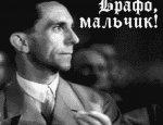«Дело декабристов» в Минске: очевидный фарс и подлинные ученики Геббельса