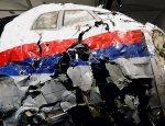 Боинг MH-17: расследование зашло в тупик, следователи просят помощи