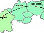 Про ось Париж – Берлин – Варшава – Киев