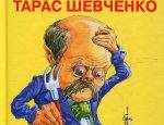 Демонтаж украинской идентичности
