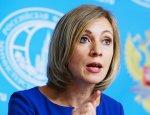 Молниеносная реакция МИДа на изгнание русских послов: Вы за это ответите