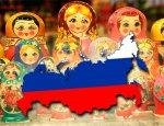 Привычные для россиян вещи, которые вызывают зависть у иностранцев