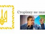 Михаил Саакашвили: человек без паспорта