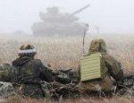 В Киеве поселился страх