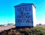 Пресса США: украинцы резко полюбили Путина и побежали в оккупированный Крым