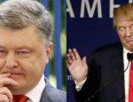Брюссельские смотрины Трампа: Украина поборется за звание «любимой жены»