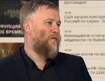 Валерий Коровин: Украину можно принудить к миру только силой
