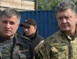 Порошенко правит, а Аваков зачищает: на Украине нарастает протест