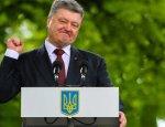 Порошенко  ищет возможность сдаться России