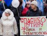 Русская семья, сбежавшая из Узбекистана: «Спасибо Путину, что вернул Крым»