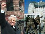 «Проект Россия» 1993 года выпуска – это торпеда, и ее надо разминировать