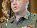 Легитимный Донбасс против сепаратистского Киева