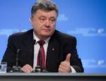 Украинцы высмеяли слова Порошенко о Конституции: «Петя ты дурак?»