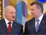 Зачем нам Лукашенко? Лукашенко нам не нужен! Сегодня Янукович – наше все!