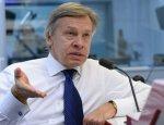 Пушков рассказал чем навредят ЕС новые антироссийские санкции США