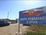 Впускать или не впускать? Крым разделился по вопросу туристов из Украины