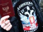 ДНР и ЛНР — уже не Украина