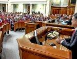 Есть понимание, что голосов хватит: Рада вспомнила про визовый режим с РФ