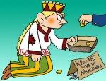 Прибалты ополчились на Россию: «Русские в Латвии жируют, а латышам — плохо»