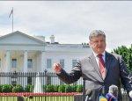 Почему Порошенко оказался под забором Белого дома