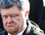 Украинцы высмеяли Порошенко: «Теперь все будут неделю гыгыкать»