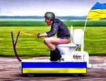 Почему не состоялось «украинское чудо»