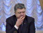 Порошенко испугался шутки Путина о границе России