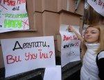 Калиниград — цэ Европа: евродепутаты усомнились в российских границах