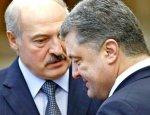 Союз России и Белоруссии треснул в Киеве