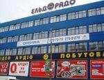 СБУ начала проверки украинской сети «Эльдорадо»