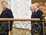 За спиной у Порошенко: РФ и США готовят «глобальную сделку» по Украине