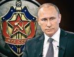 Путинские агенты пробрались в окружение президента
