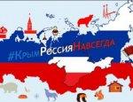 Украинцы наехали на Всемирный банк за карту без Крыма: это что за чудеса?