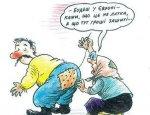 Безвиз: Украина для ЕС – одноразовая посуда, украинцы – негры 2-го сорта