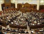 На Украине обнародовали список «агентов Москвы» в Верховной Раде